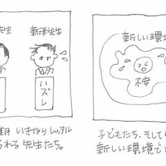 20180402_share_new