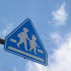 イメージとして通学路の道路標識