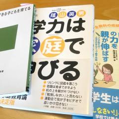 イメージ画像として国語力の本3冊