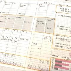 イメージ画像としてノルティ手帳
